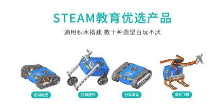 桂林编程玩具有什么用 深圳海星机器人供应