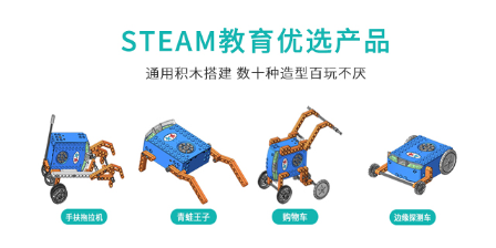 南宁编程玩具套件 深圳海星机器人供应