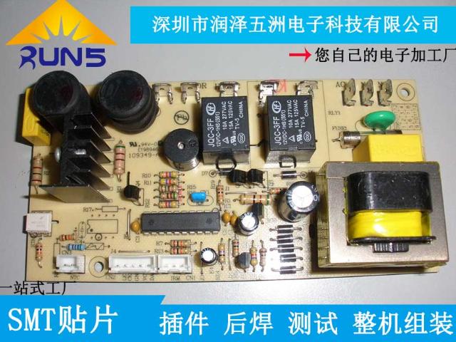 河北单面PCBA电路板研发 深圳市润泽五洲电子供应