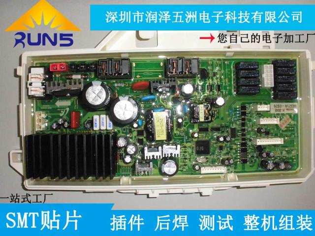 河南多层PCBA电路板原件 深圳市润泽五洲电子供应