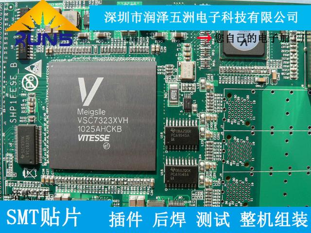 浙江智能PCBA电路板定制 深圳市润泽五洲电子供应