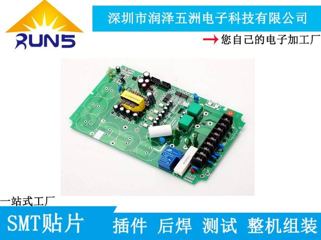 江苏单面PCBA电路板原件 创新服务 深圳市润泽五洲电子供应