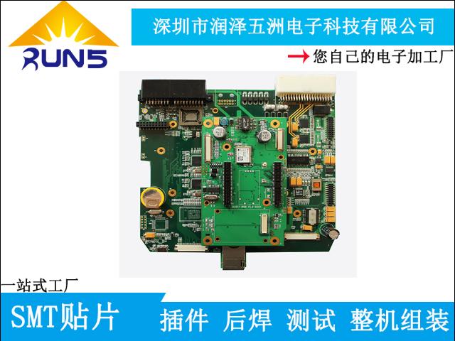 浙江单面PCBA电路板生产商,PCBA电路板