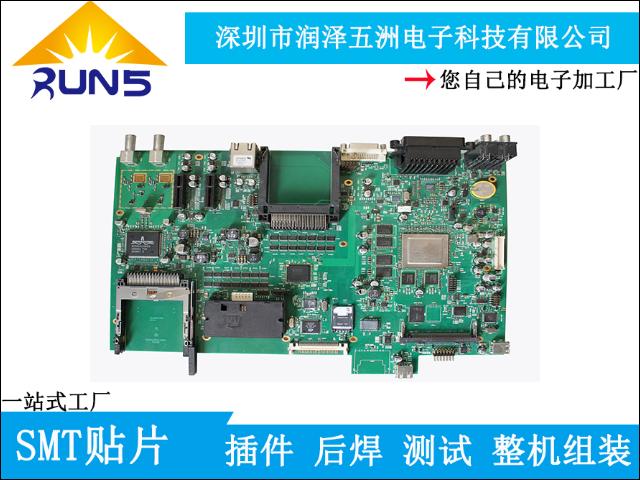 山东PCBA电路板公司,PCBA电路板