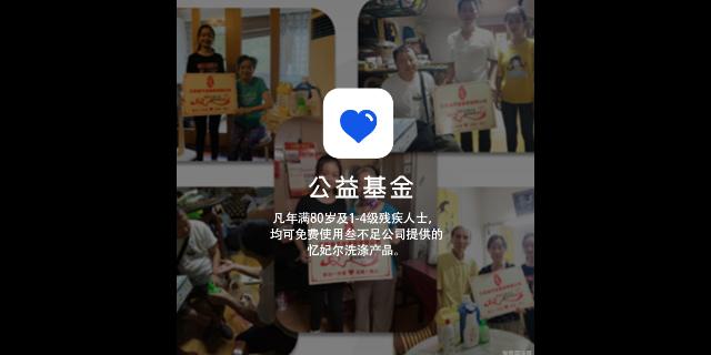 南京忆妃尔加盟联系方式 江苏叁不足科技供应