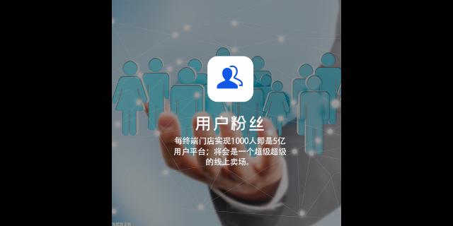 安徽连锁超市加盟平台 江苏叁不足科技供应