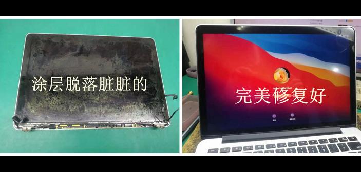 云南MacBook Air涂層脫落鍵盤印 客戶至上「三藍電腦商店供應」