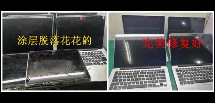 天津MacBook Pro涂層脫落換屏 服務為先「三藍電腦商店供應」