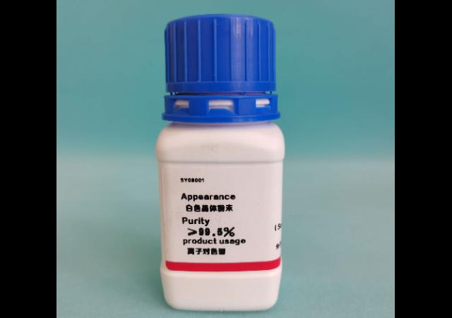 1-丁基-1-甲基哌啶雙三氟甲磺酰亞胺鹽批發商 有口皆碑 青島三藥生物科技供應