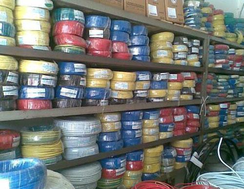 成都bv电线电缆厂家直销 四川创世界建材供应