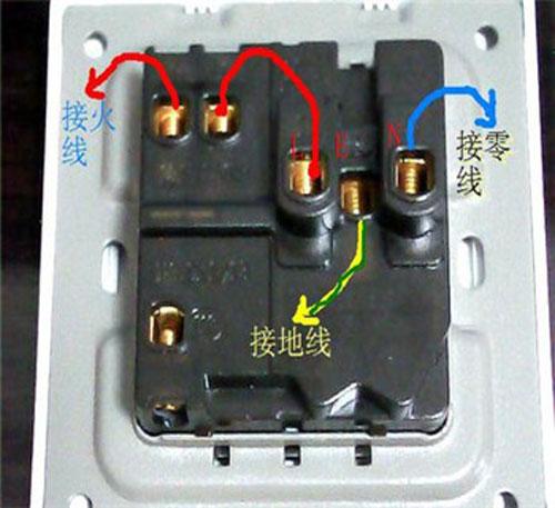 蒲江家用开关插座规格型号,开关插座