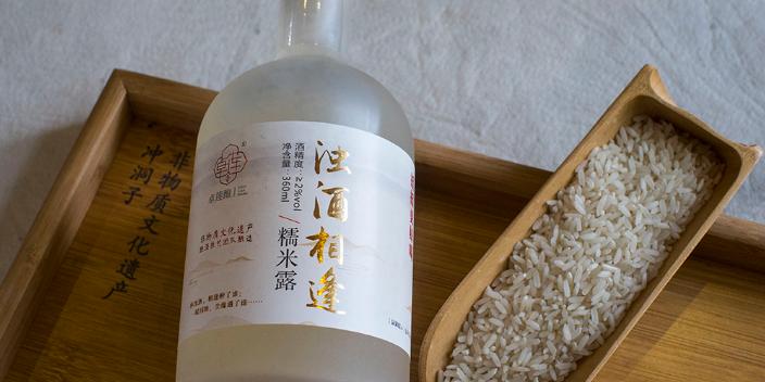 四川甜果酒文化