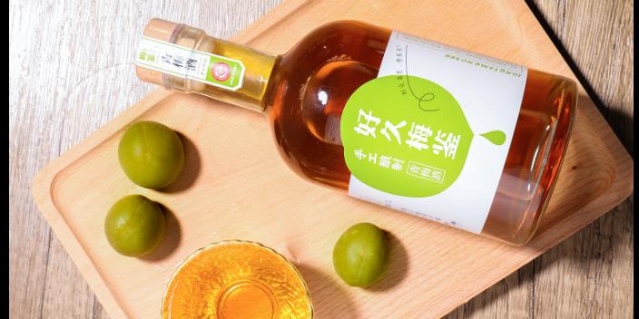 成都美容養顏酒的制作「四川省洞子窖酒業供應」