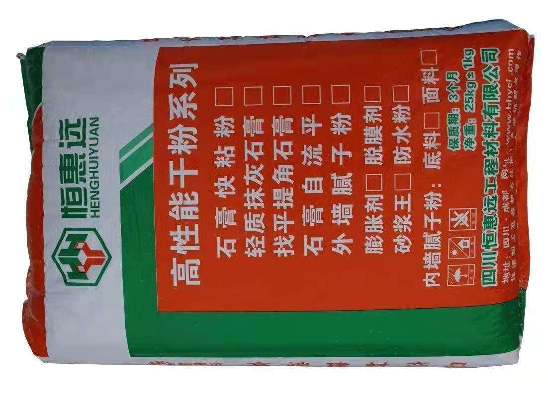 四川外墙腻子粉生产厂家-恒惠远供