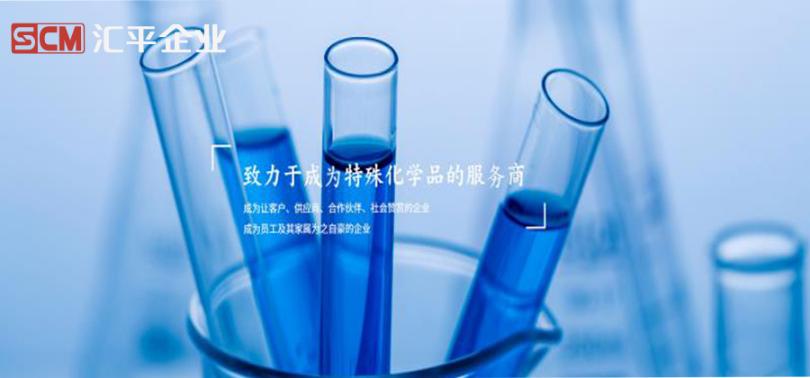 上海熔喷pp母粒 上海汇平化工供应