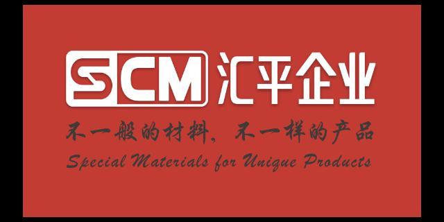 杜邦柔性皮肤粘合剂SSA销售 服务至上「上海汇平化工供应」