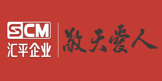 tpe配方「上海汇平化工供应」