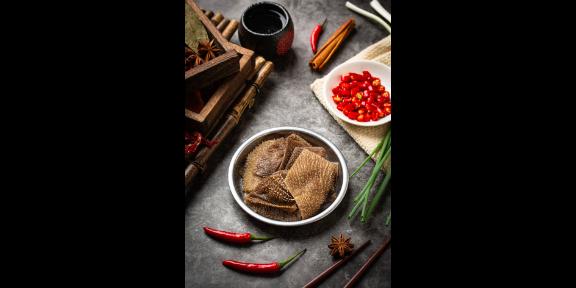 云南麻辣烫连锁店 客户至上「四川麻辣鲜生食品供应」