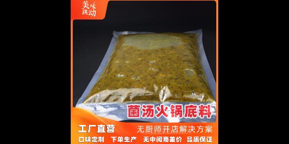 綿陽小吃調料定制廠家 誠信服務「四川美味跳動食品科技供應」