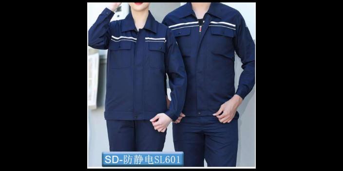 成都男士工装设计厂「四川祥和鸟服饰供应」