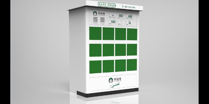 绵阳锂电池换电服务价格「四川享锂来科技供应」
