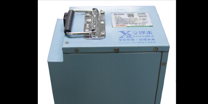 崇州享鋰來換電服務公司「四川享鋰來科技供應」