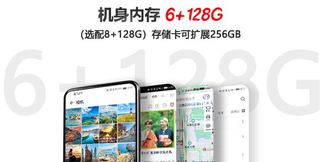 辽宁防爆手机品牌排行榜「四川旭信科技供应」