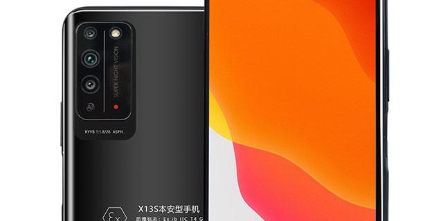 重庆防爆手机报价「四川旭信科技供应」