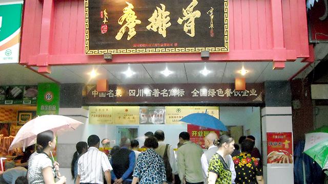 天津麻辣熟食加盟店