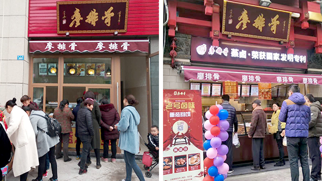 西藏热门小吃加盟需要多少钱