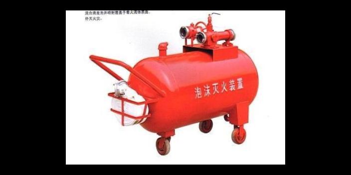 山东介绍环保型泡沫灭火剂标识