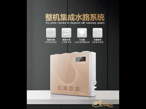 深圳集成水路净水器代理