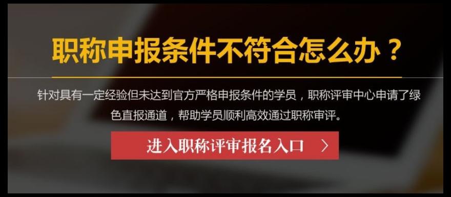 地質類期刊發表「深圳市思達第教育供應」