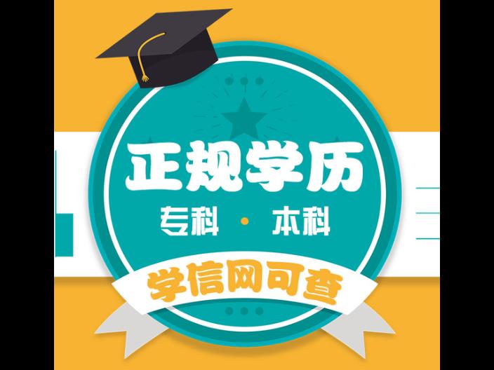 期刊雜志 報告「深圳市思達第教育供應」