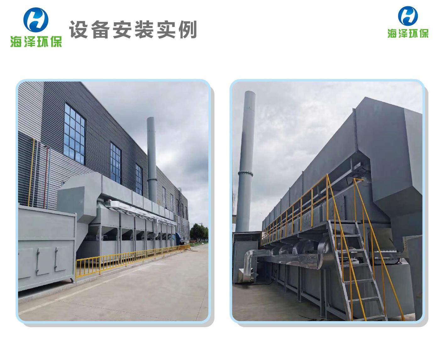 福建窑炉脱硫脱硝湿式电除尘设备价格 信息推荐 山东海泽环保供应