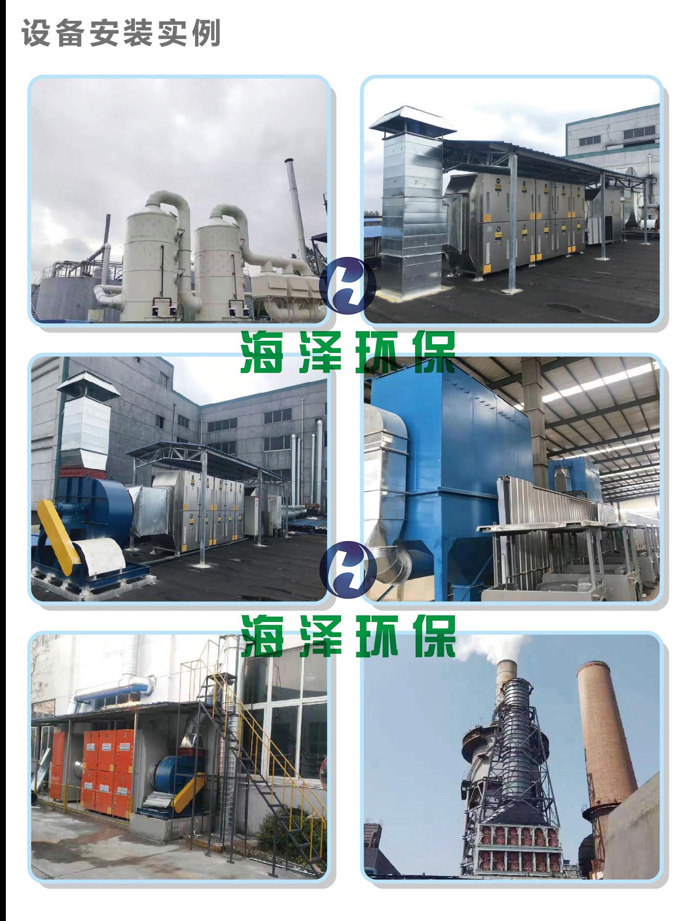 上海工业除尘设备工作原理 山东海泽环保供应