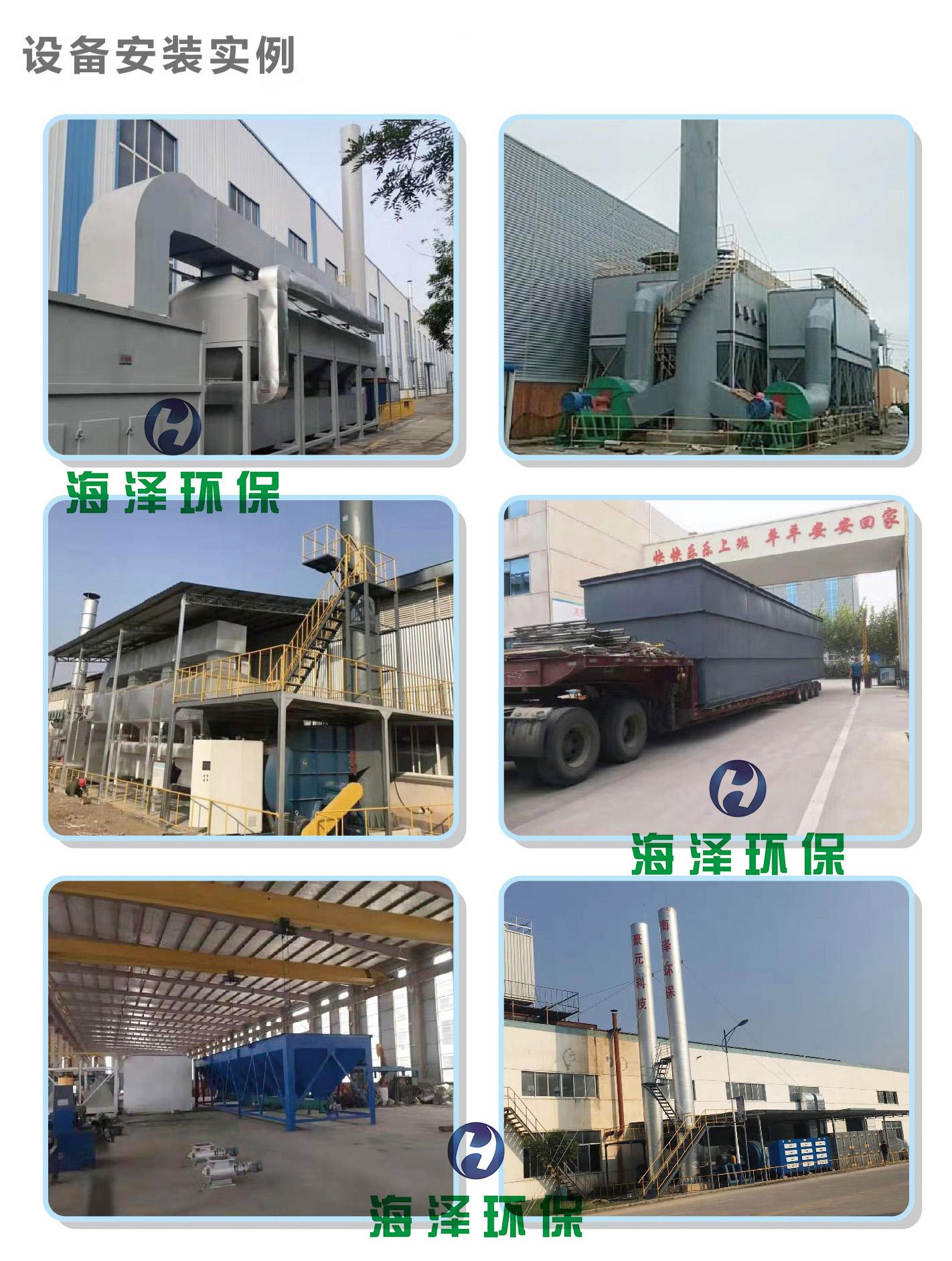 上海工业除尘设备厂家 值得信赖 山东海泽环保供应