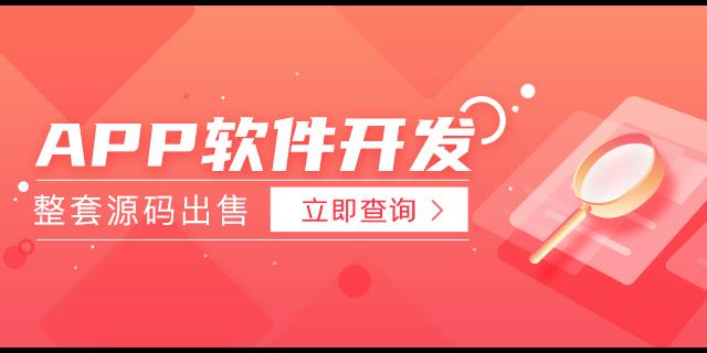 广东茶叶分销商城系统,分销商城系统