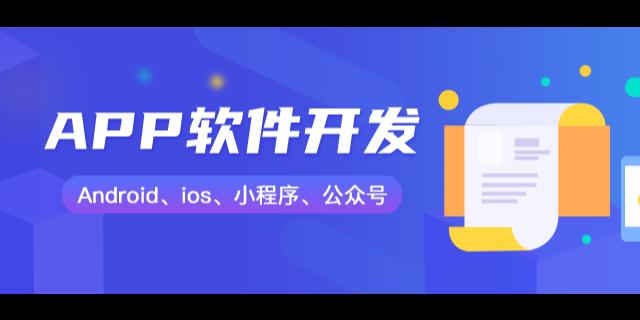 辽宁开发分销商城系统 诚信服务「山东远之航信息技术供应」