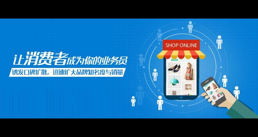 黑龙江分销商城系统流程「山东远之航信息技术供应」