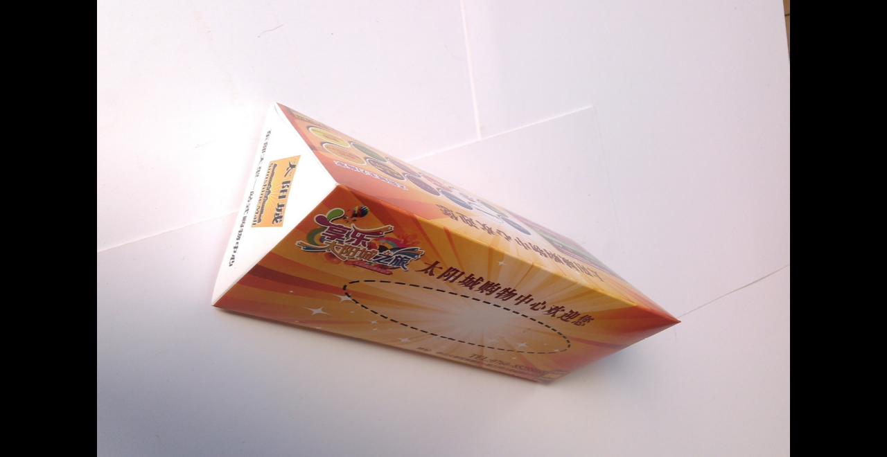 周村區抽紙定制定制價格「山東聚仁工貿供應」