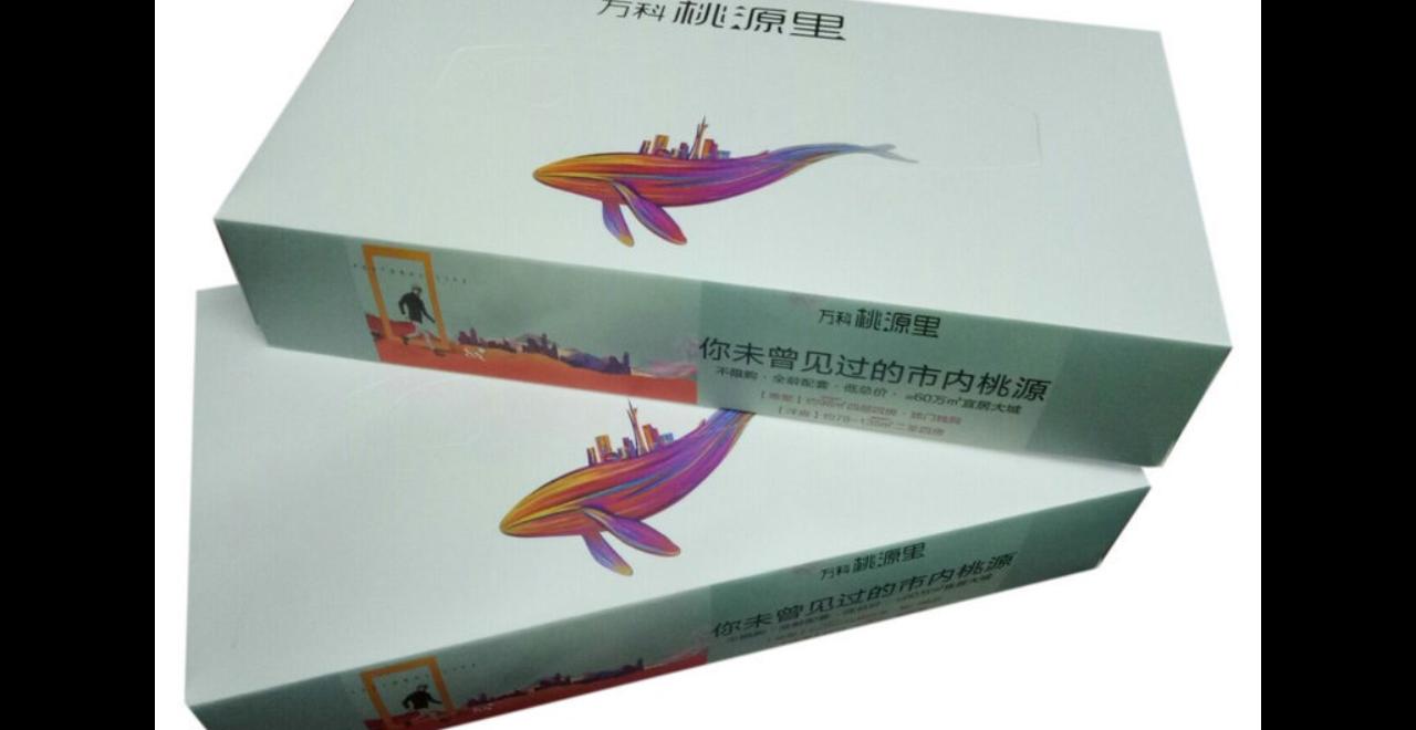 滨州企业抽纸定制生产厂家