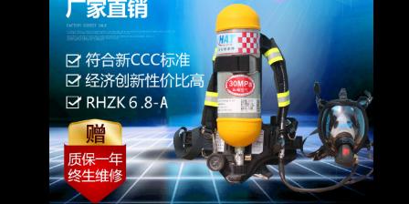 濱州冷庫呼吸器去哪里能充氣