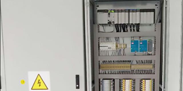 山东专业HAZOP分析技术「山东岩腾自动化技术供应」