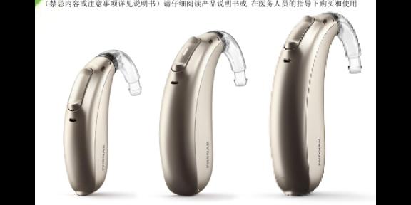 耳道式老年助聽器供應 誠信經營「山東悅音醫療設備供應」