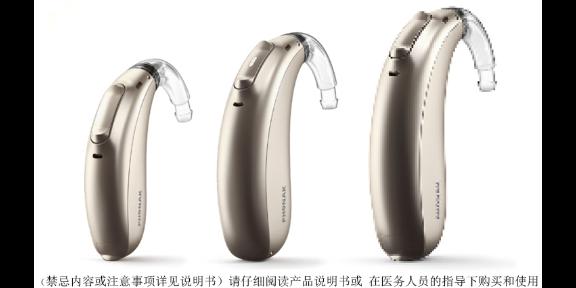 老人神經性耳聾助聽器哪個品牌好