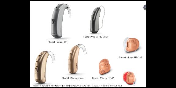 先天性耳聾助聽器價位,耳聾助聽器