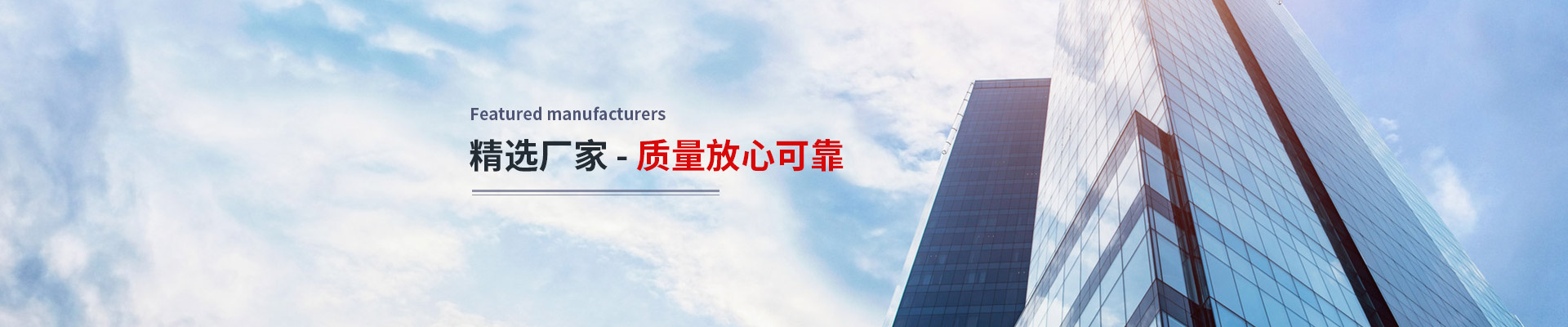 江苏服务包装机械科技项目