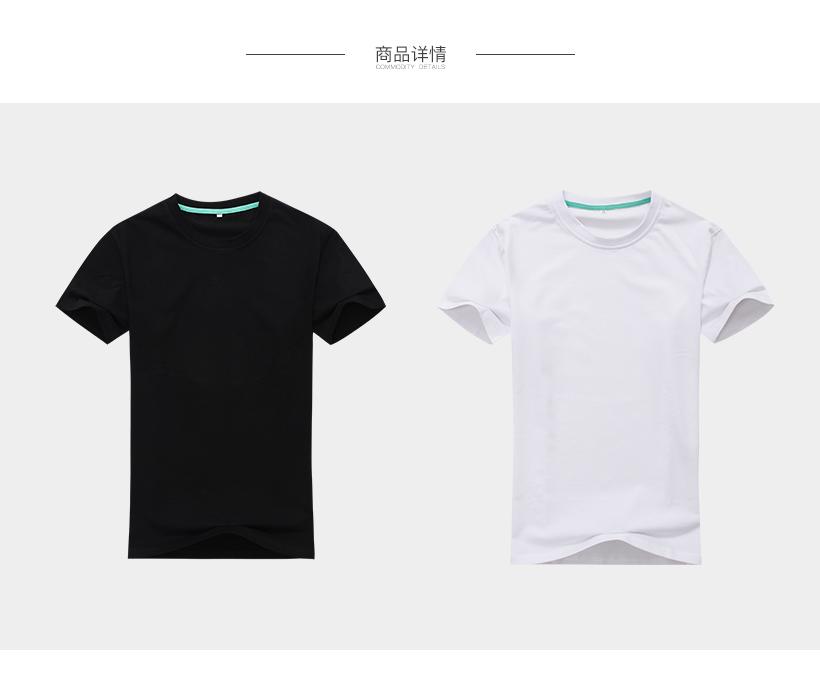 江苏质量T恤价烙,T恤