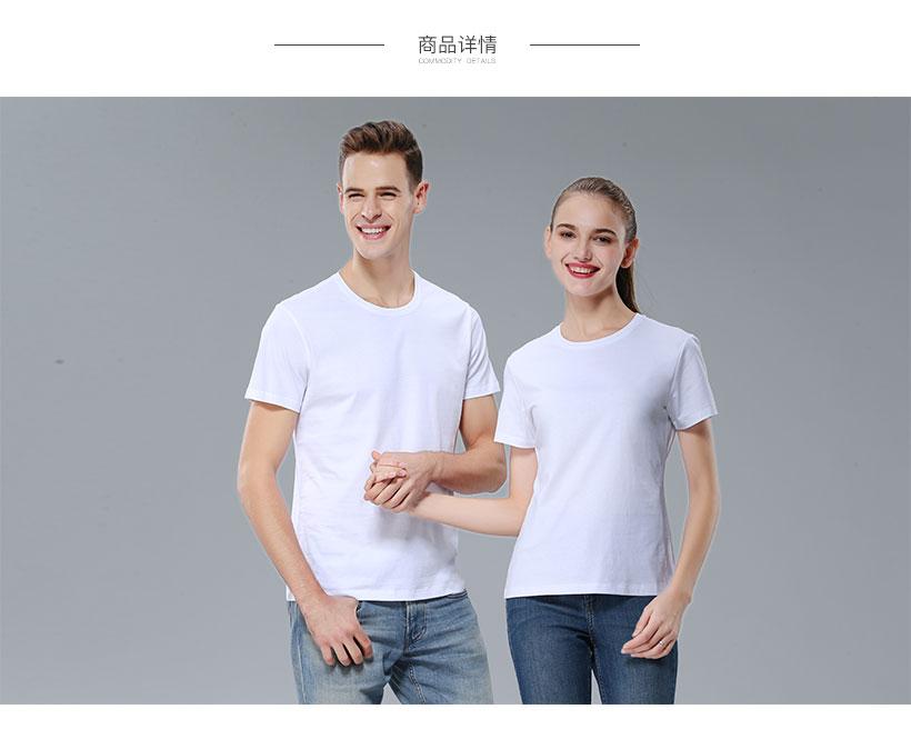 工业园区质量T恤按需定制